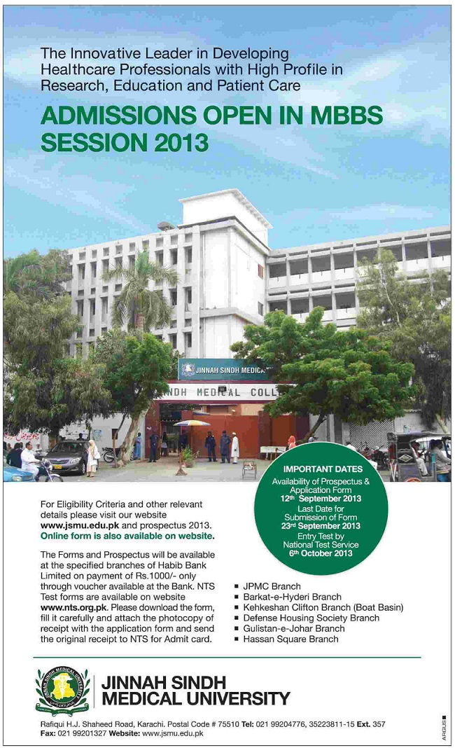 Jinnah Sindh Medical University JSMU Karachi Admission Notice 2013