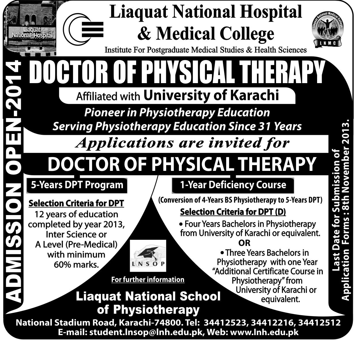 Liaquat National Hospital and Medical College Karachi Admission Notice 2013