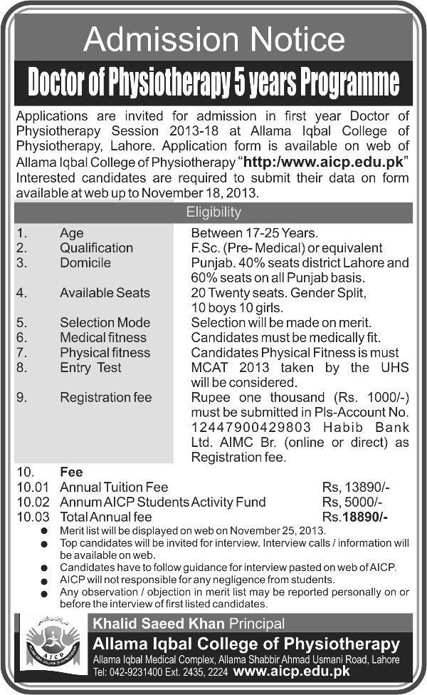 Allama Iqbal College of Physiotherapy Admission Notice 2013 for Doctor of Physical Therapy (DPT).