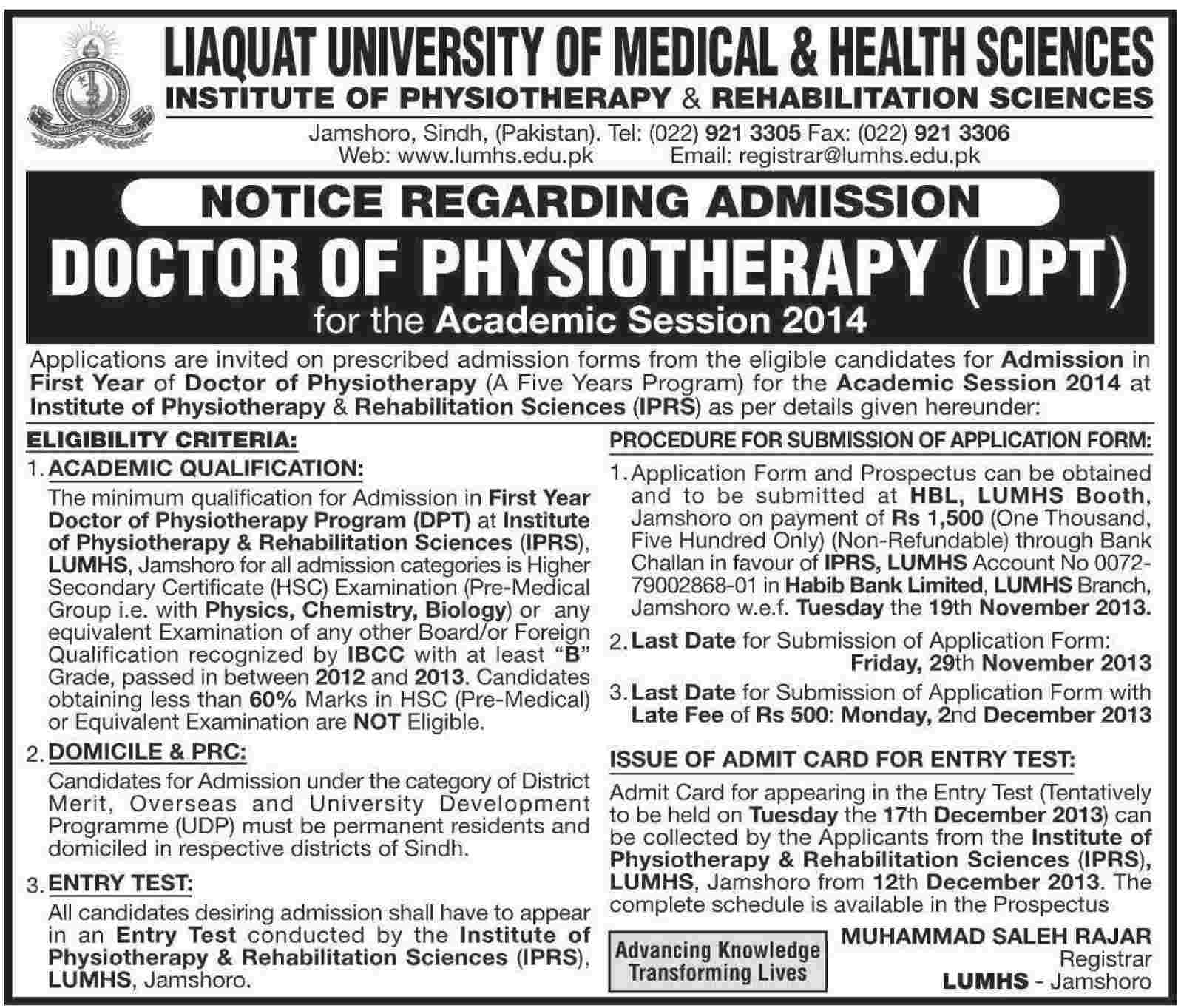 Liaquat University of Medical Health Sciences LUMHS Jamshoro Admission Notice 2013 for Doctor of Physical Therapy (DPT)