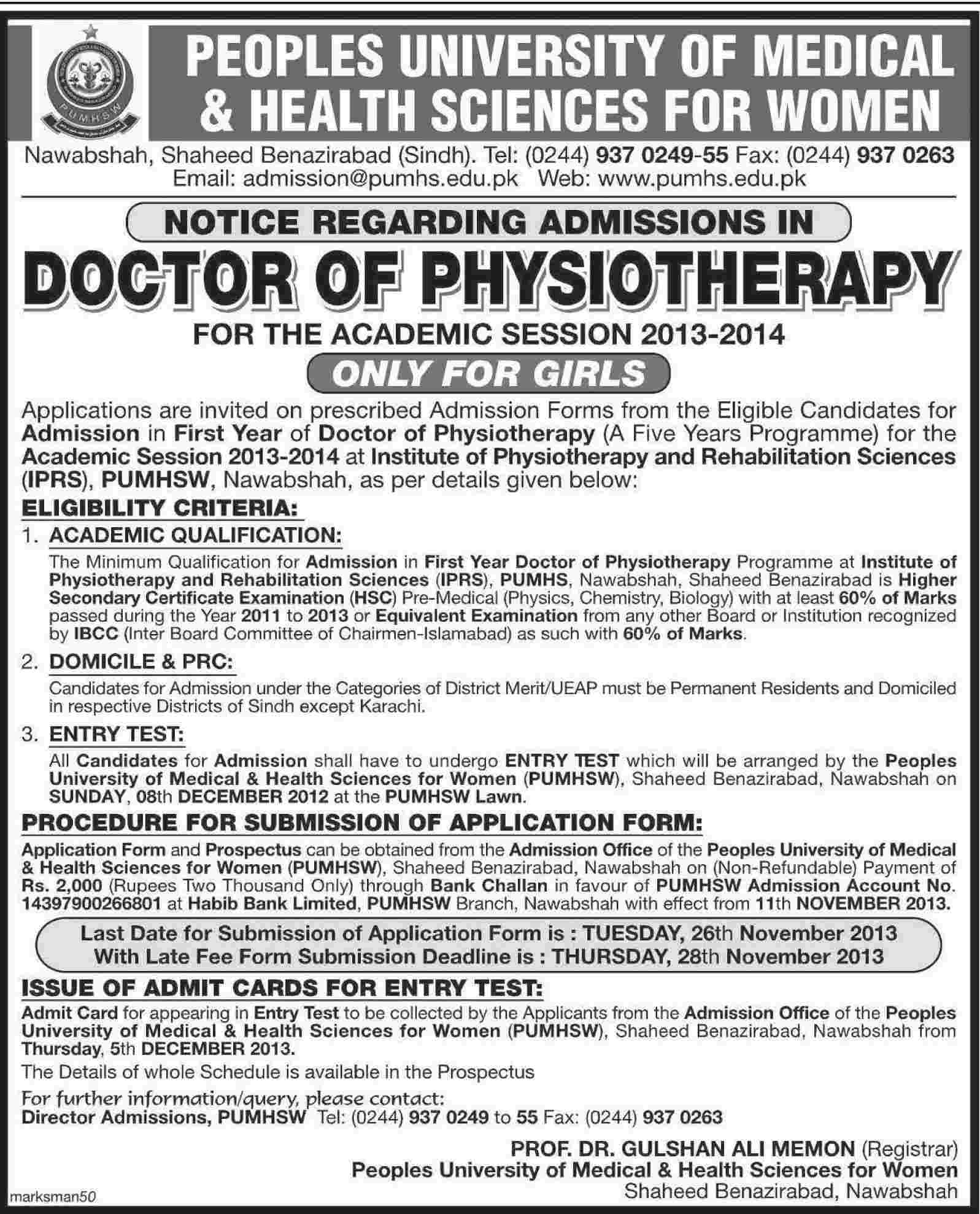 Peoples University of Medical & Health Sciences for Women Shaheed Benazirabad Admission Notice 2013 for Doctor of Physical Therapy (DPT)