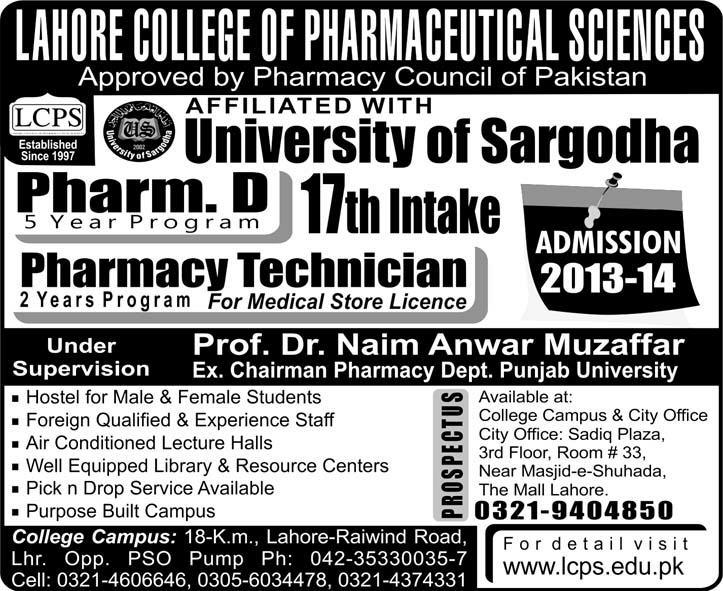 Lahore: Lahore College of Pharmaceutical Sciences LCPS Admission Notice 2013 for Doctor of Pharmacy (Pharm-D) & Pharmacy technician.