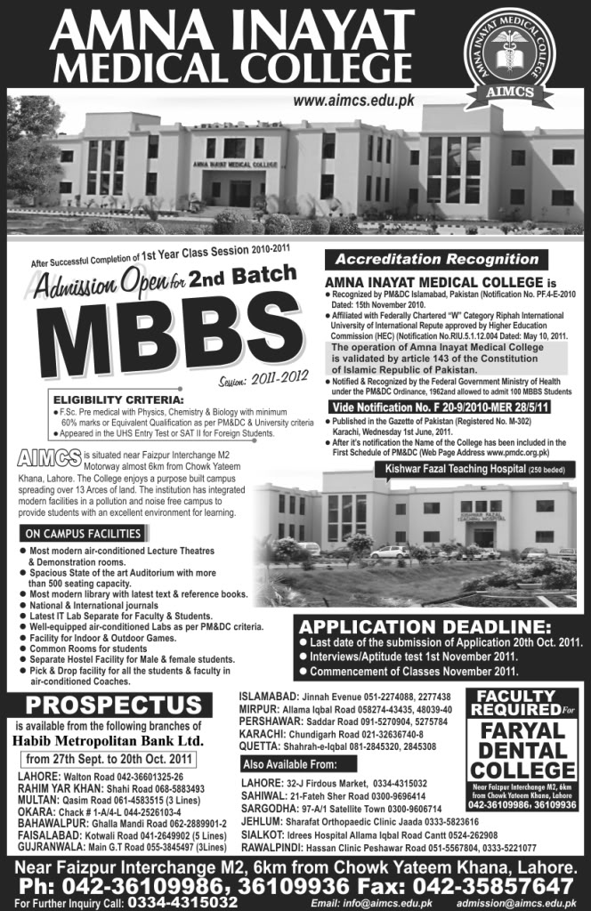Amina Inayat Medical College Lahore Admission 2013  for MBBS