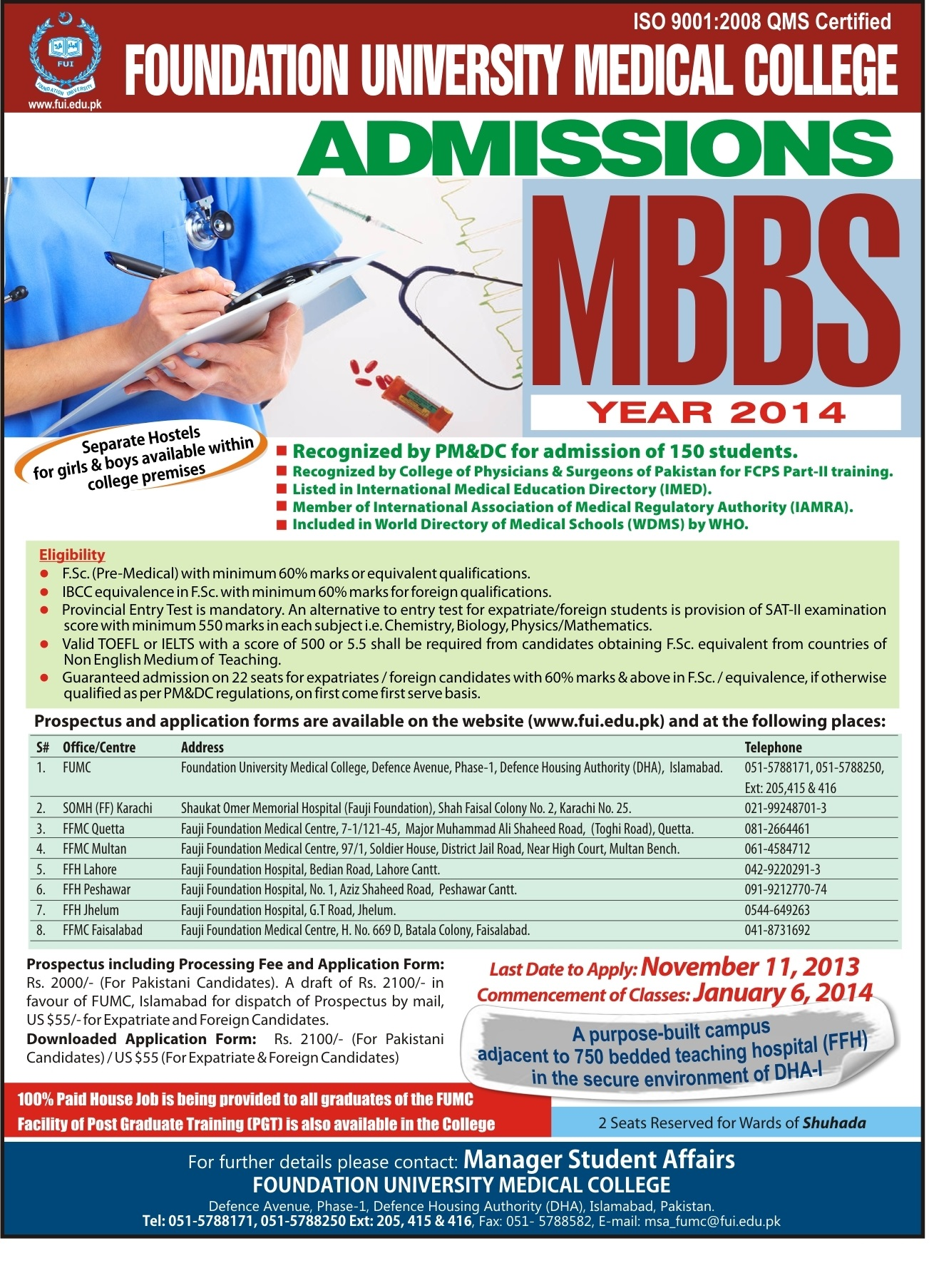 Foundation University Medical College Islamabad Admission Notice 2013 for Bachelor of Medicine, Bachelor of Surgery (MBBS)
