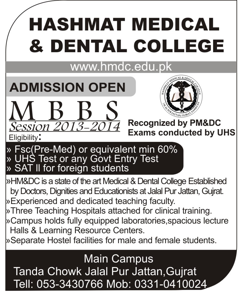 Hashmat Medical & Dental College Jalal Pur Jattan HMDC Admission Notice 2013 for Bachelor of Medicine, Bachelor of Surgery (MBBS)