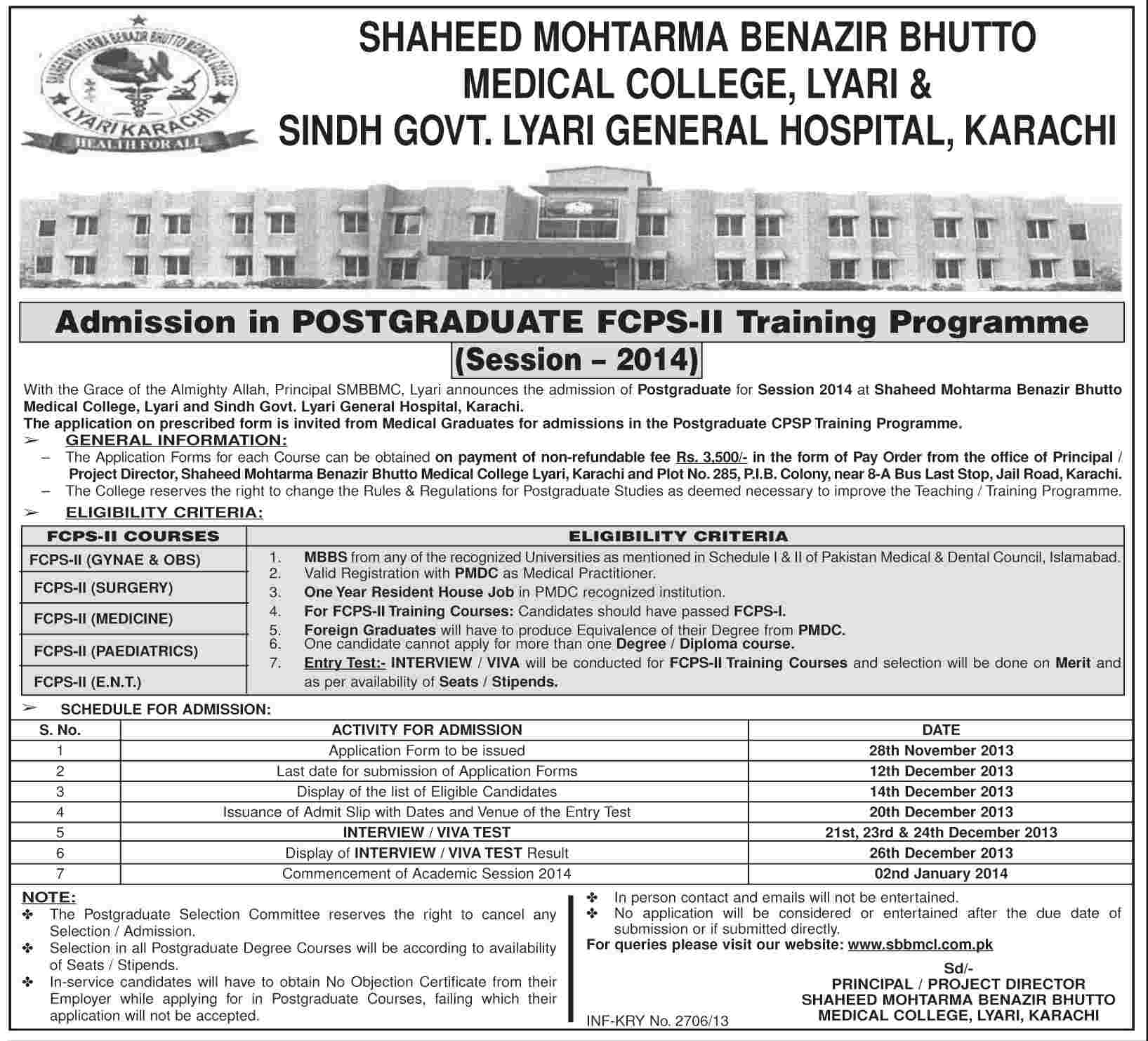 Shaheed Mohtarma Benazir Bhutto Medical College Lyari Karachi Admission Notice 2013