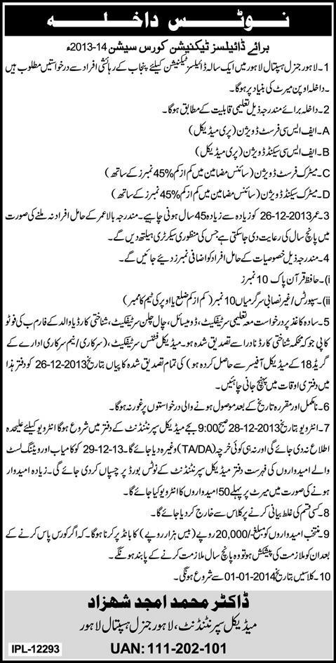 Lahore General Hospital (LGH) Admission Notice 2013 for Renal Dialysis Technician