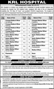 Jobs at KRL Hospital Islamabad