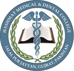 Hashmat Medical & Dental College HMDC Jalal Pur Jattan