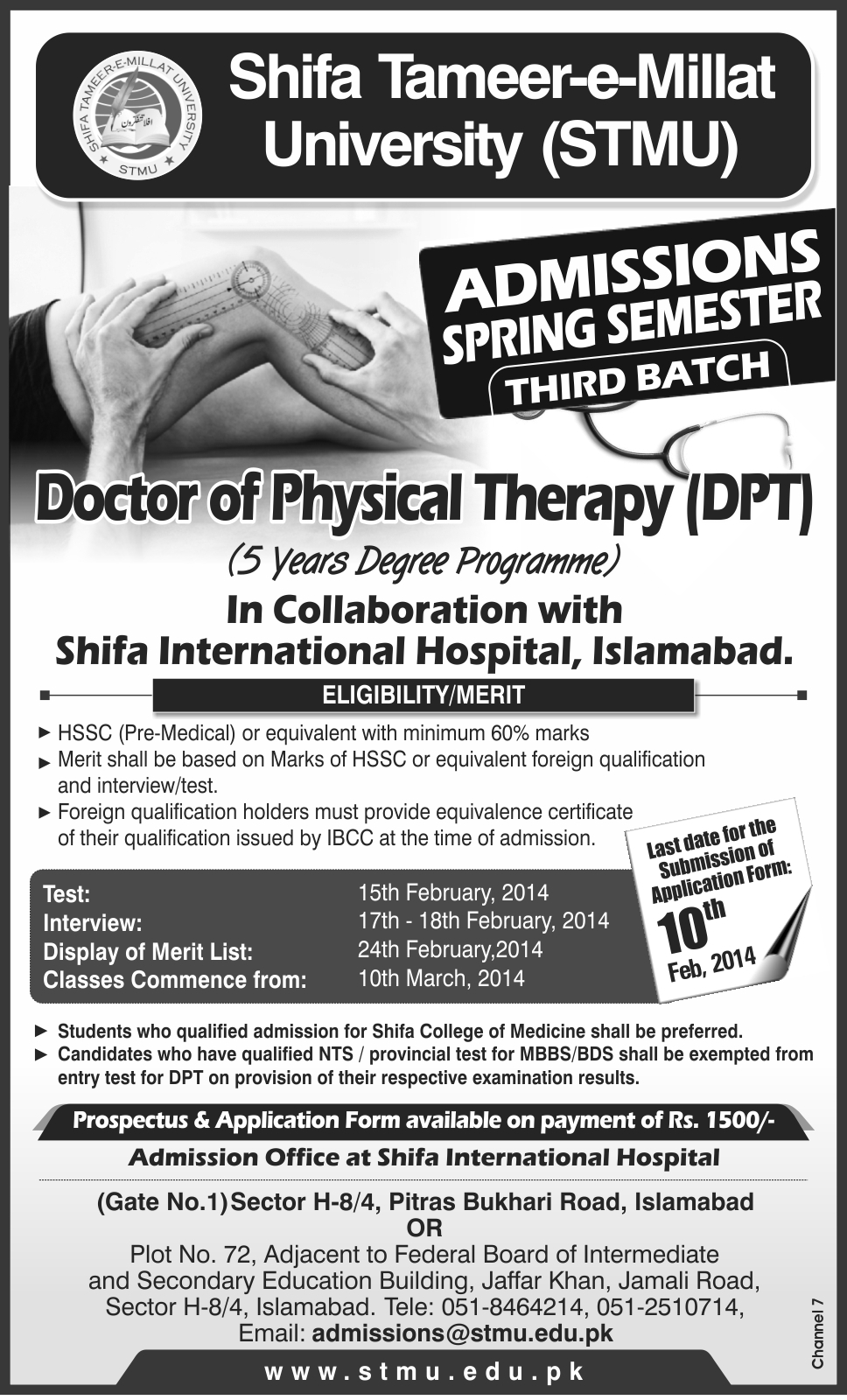 Physical Therapy college of medicine university of baghdad subjects syllabus