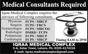 Consultants Jobs in Iqra Medical Complex Lahore