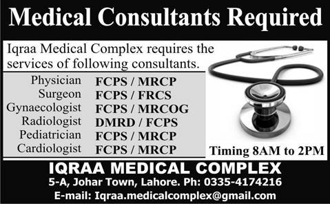 Consultants in Physician, Surgeon, Gynecologist , Radiologist, Pediatrician, Cardiologist Jobs in Iqra Medical Complex Lahore
