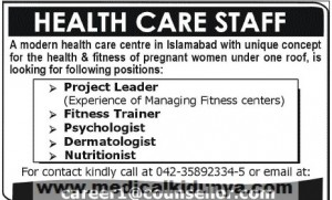 Nutritionist, Dermatologist, Psychiatrist Jobs in Health Care Centre Islamabd