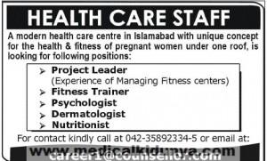 Nutritionist, Dermatologist, Psychiatrist Jobs in Health Care Centre Islamabad