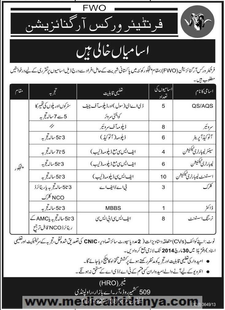 Senior Lab Technician, Lab Assistant, Assistant Lab Technician, Doctor, Nursing Assistant Jobs in Frontiers Works Organization Rawalpindi