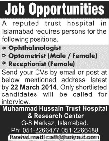 Optometrists, Ophthalmologists Jobs in Muhammad Hussain Natt Trust Hospital & Research Center Islamabad