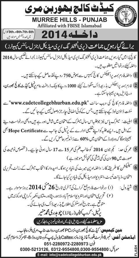 Cadet College Bhurban Murree Hills Admission 1st Year 2014