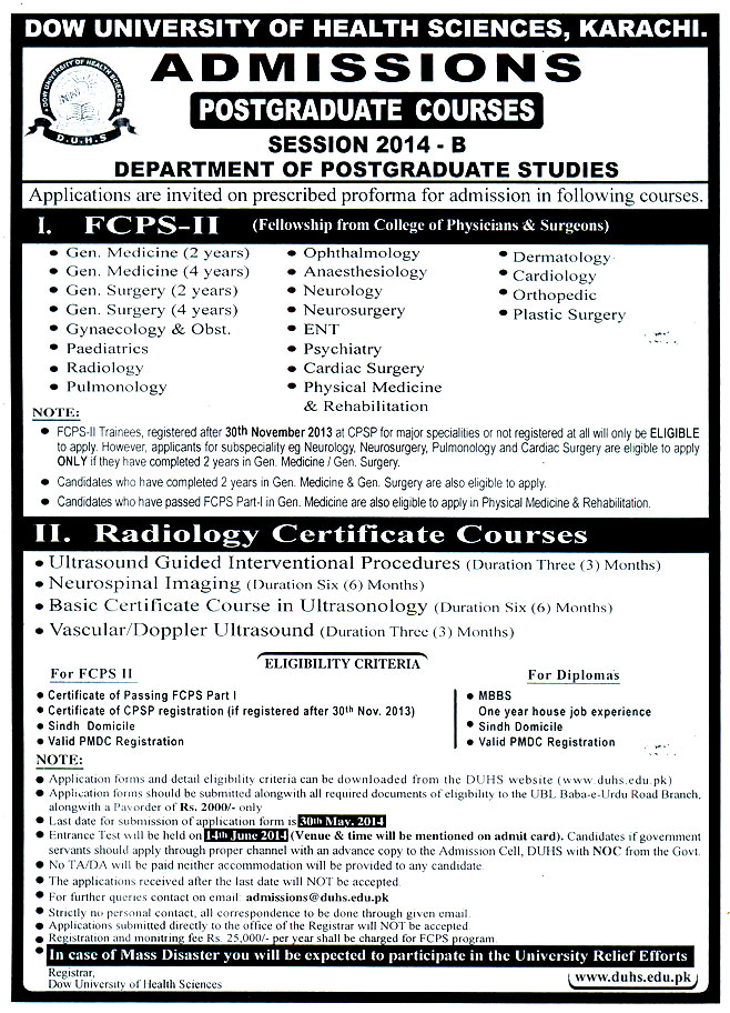 FCPS-II Postgraduate Admissions in Dow University of Health Sciences Karachi