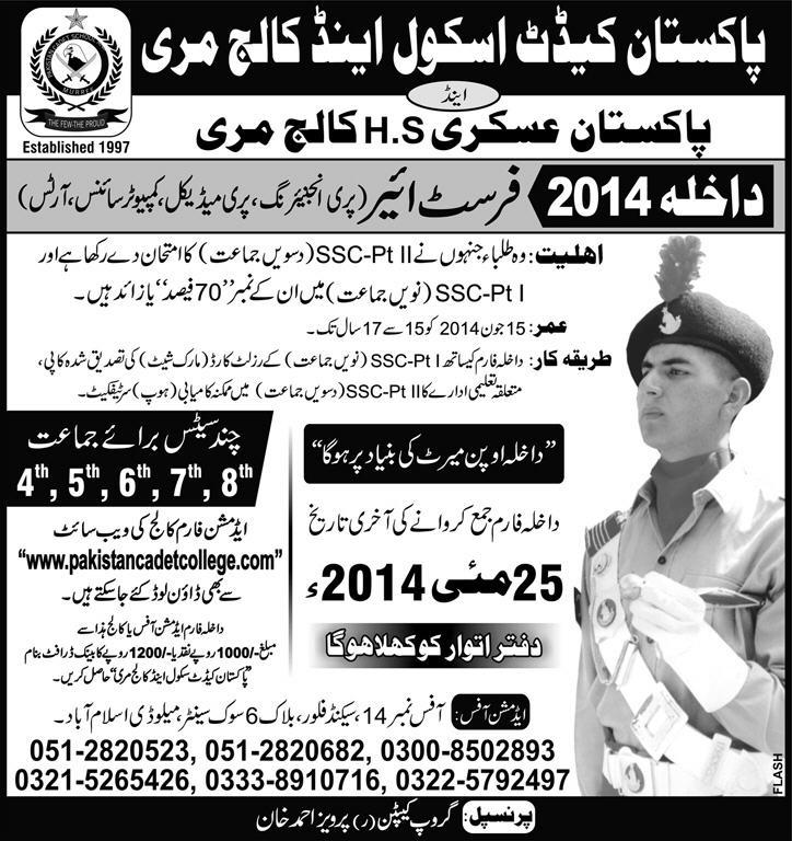 Pakistan Cadet School & College Murree Admission 1st Year 2014