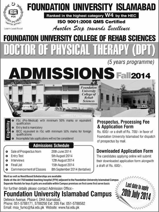 Foundation University College of Rehab Sciences Islamabad Admission Notice 2014 for Doctor of Physical Therapy (DPT)