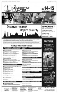 The University of Lahore Admission Notice 2014
