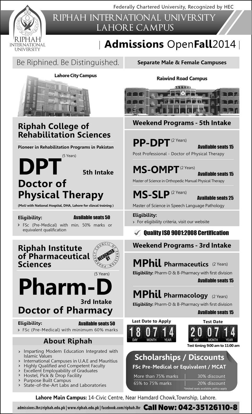 Riphah International University Lahore Campus Admission Notice 2014