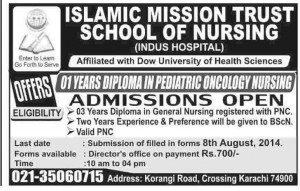 Islamic Mission Trust School of Nursing Admission Notice 2014