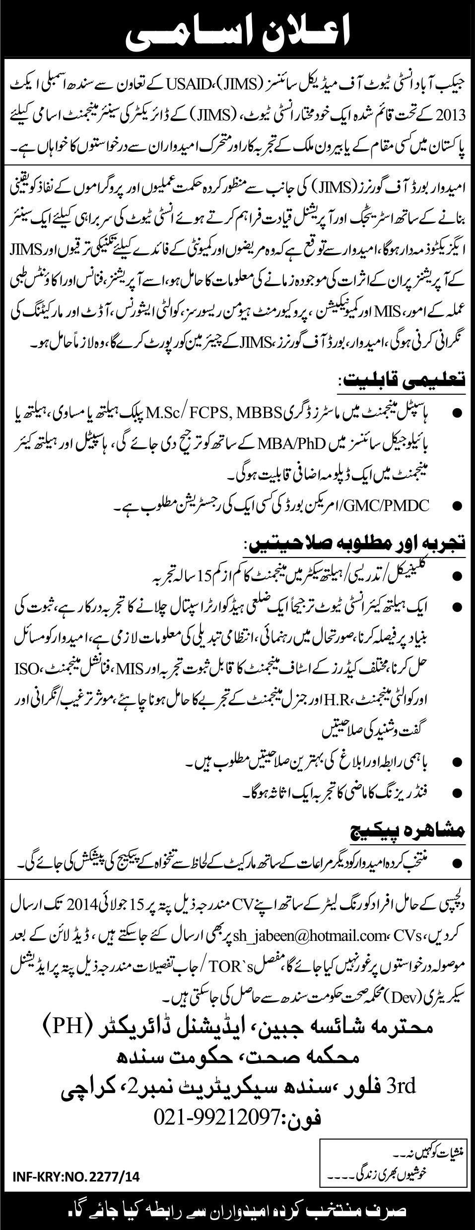 Senior Managing Director Jobs in Jacobabad Institute of Medical Sciences (JIMS)