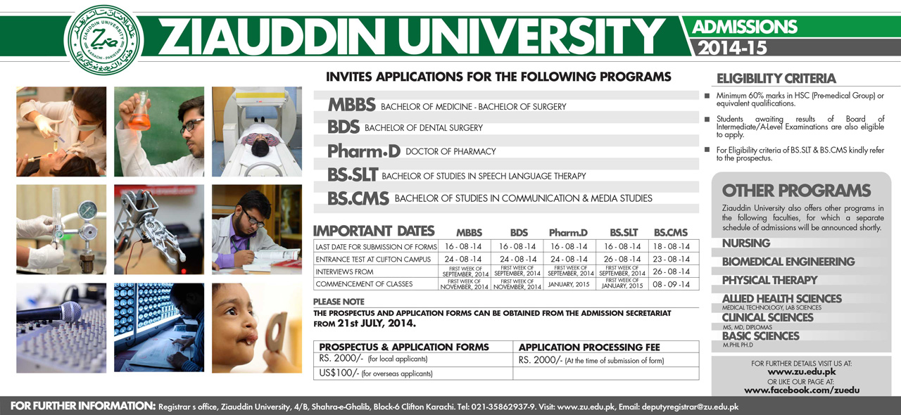Ziauddin University Karachi Admission Notice 2014