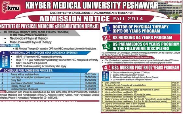 Khyber Medical University Peshawar DPT Admission Notice 2014