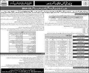 University of Health Sciences Lahore Entrance Test MBBS & BDS Admission Notice 2014