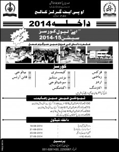 Overseas Pakistanis Foundation Islamabad Admission Notice 2014
