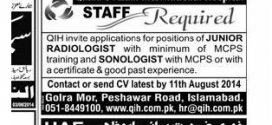 Radiologist & Sonologist Jobs in Quaid-e-Azam International Hospital