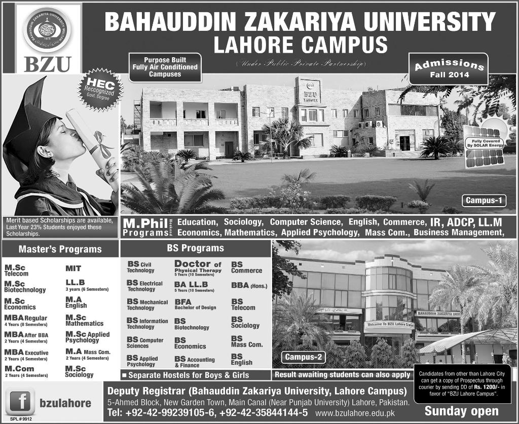 Bahauddin Zakariya University (BZU) Multan Lahore Campus Admission Notice 2014 for Doctor of Physical Therapy (DPT)