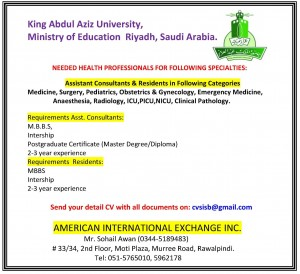 Assistant Consultants & Residents Jobs in King Abdulaziz University (KAU) Jeddah, Ministry of Education Riyadh, Saudi Arabia
