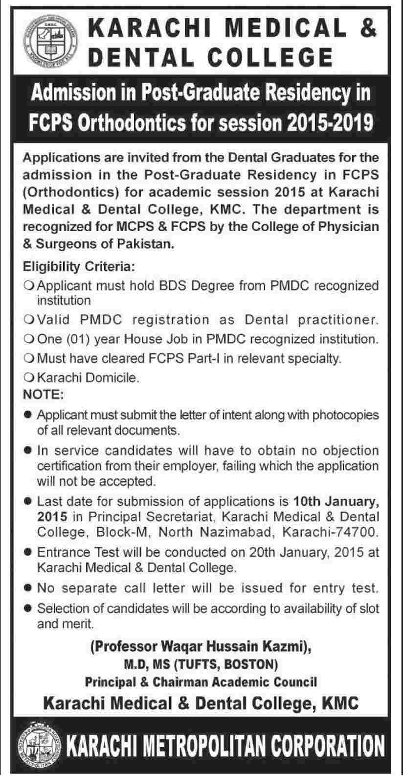 Karachi medical & Dental College Admission in Postgraduate Residency 2015