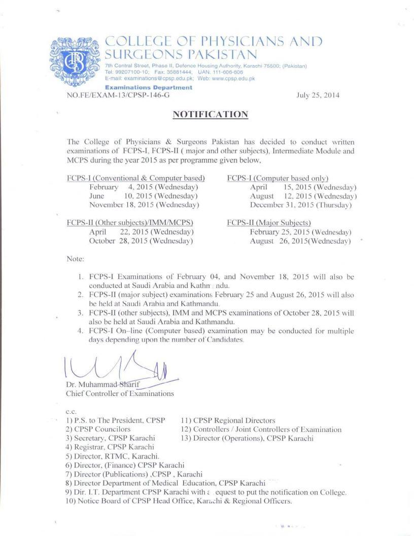 CPSP Examination Schedule Calendar 2015