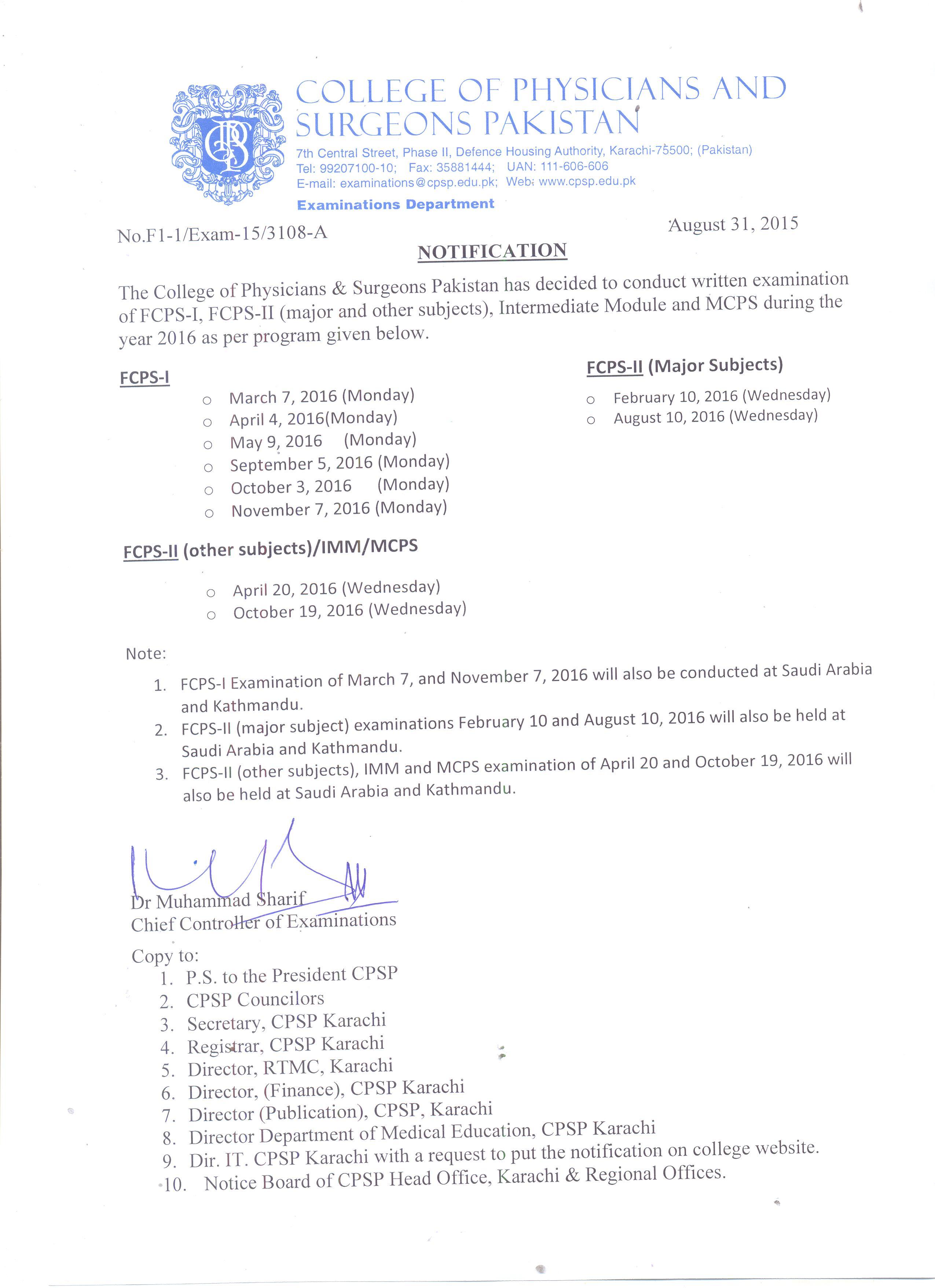 CPSP FCPS Part 1 & 2 Exam Schedule Calendar 2016