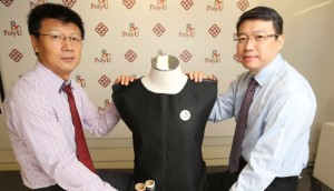 Hong Kong researchers develop safer alternative to lead in X-ray shields