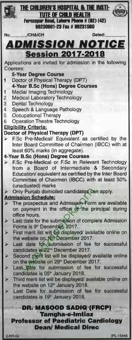 Children's Hospital School of Allied Health Sciences Admission 2017