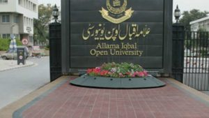 AIOU Postponed Papers to be held on 27th & 28th November, 2017